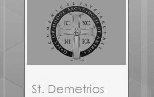 st-demetrios-blogo-300x189